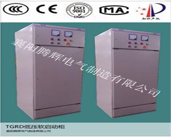 TGRD系列电动机固态软起动柜