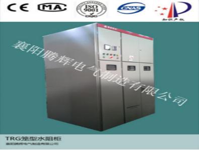 襄阳励磁柜生产